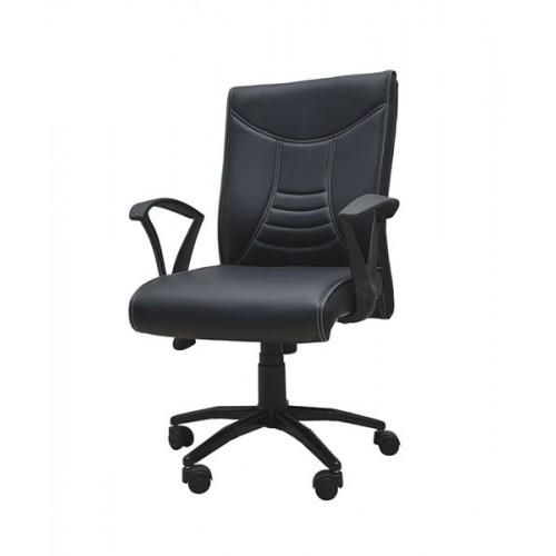 Compact Executive Chair