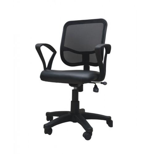 Deluxe Computer Chair