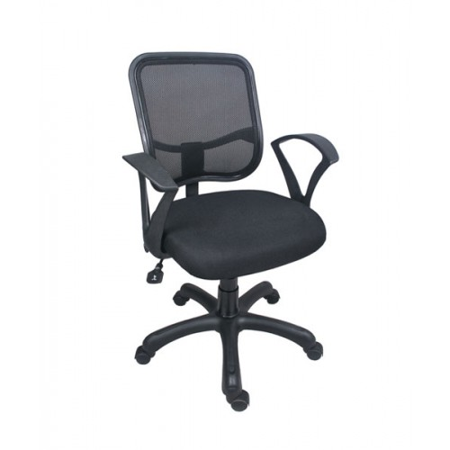 Mesh Computer Office Chair