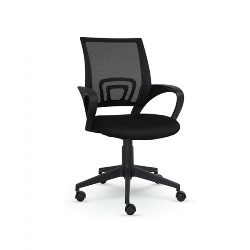 Ultra Plus Computer Chair